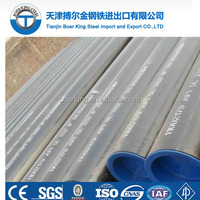 API SPEC 5L B,X42, X52, X65, X70 pipeline seamless steel pipe