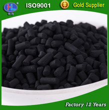 Activated carbon for air purification activated carbon for benzene removal activated carbon for h2s removal HY2116