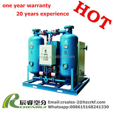 Fully stocked low dew point combined compressed air dryer for air compressor