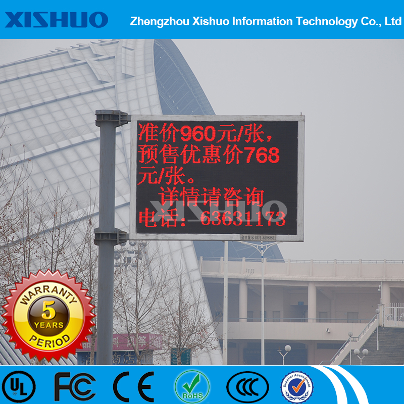 New high technology products led disply waterproof led light display with long lifespan