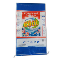 1kg 2kg pp woven washing powder bag with Bopp lamination