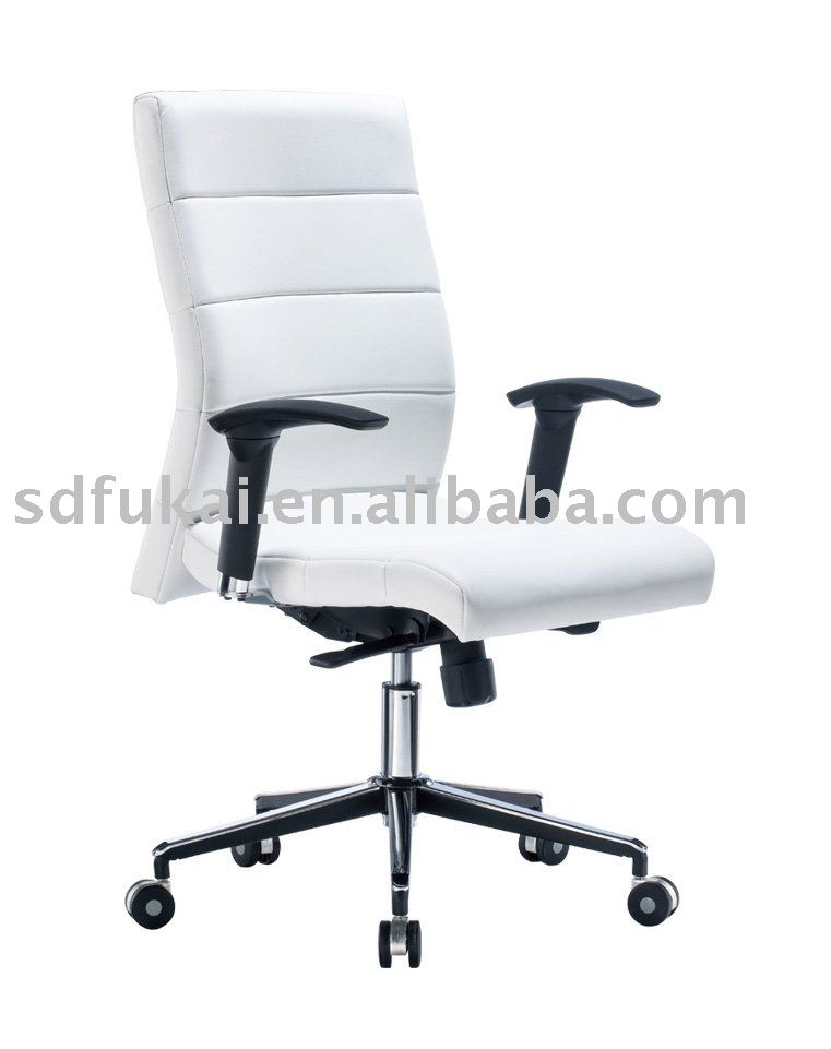 Economic good sale task / staff office chair