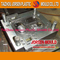 The mouse mould computer mouse and keyboard parts mould mouse plastic fitting mould