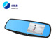 "4.3"" TFT LCD Color Car Rear Rearview Mirror Monitor with 2 Video Input for Parking Assitance-in Car"