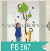 zooyooPB867pvc removable wall decal home decor animal sticker kids kids height measurement wall sticker growth chart