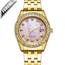 OEM 3ATM waterproof with date best ladies watch large wrist women classic watch