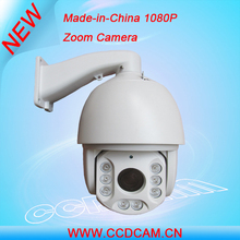 special offer for 1080P Zoom IP Camera ,2 Megapixe 7 Inch IR High Speed Dome Camera
