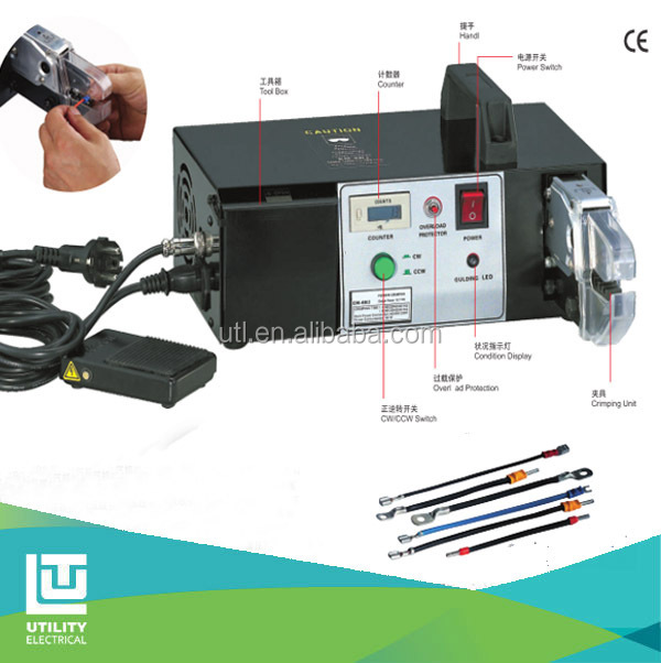 Electrical Cable Hose Crimping Machine Crimping