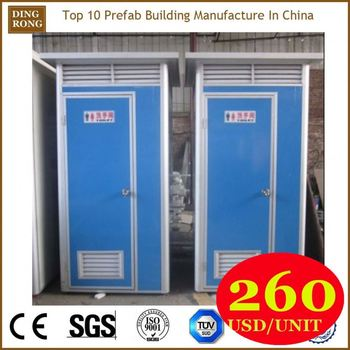 mobile toilets prices, portable toilet outdoor