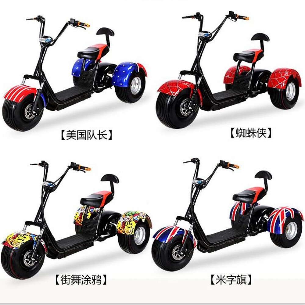 City folding electric scooter 2 wheel electric scooter electric , city car