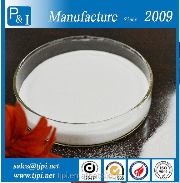 BEST PRICE of Chondroitin Sulfate Sodium/ CAS:9082-07-9