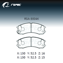 RSPEC best high quality type of eco disc brake pad GDB981 for capella telstar G225-33-28Z