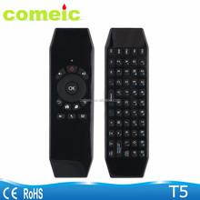 Newest model Wireless air fly mouse for lg smart tv