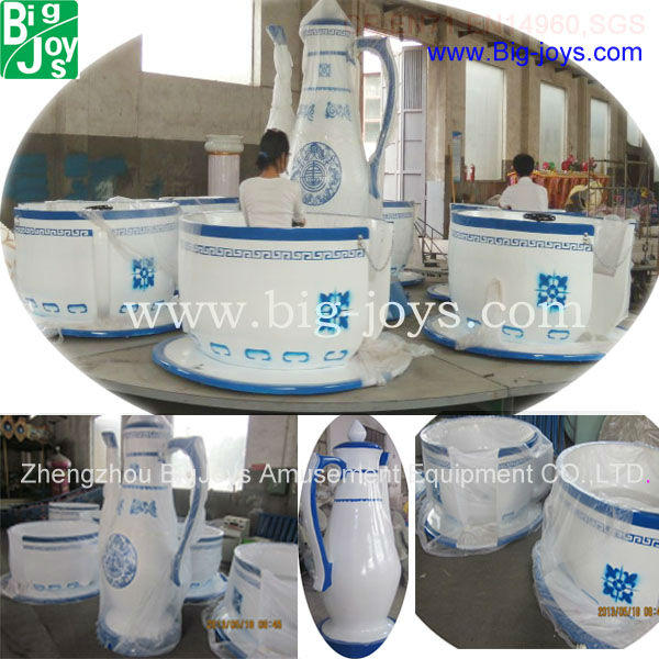 Commercial thrilling outdoor playground rides for sale, park rides wholesale amusement