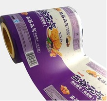 Customized printed food potato chips packaging film