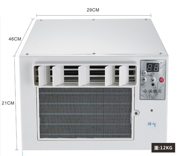 <strong>AC</strong> Power mosquito net air conditioner