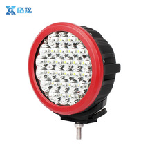 Auto Light Parts 7inch Red Round Waterproof LED Work Light Spot Off Road Fog Driving Roof Bar Bumper Lamp for SUV 4x4