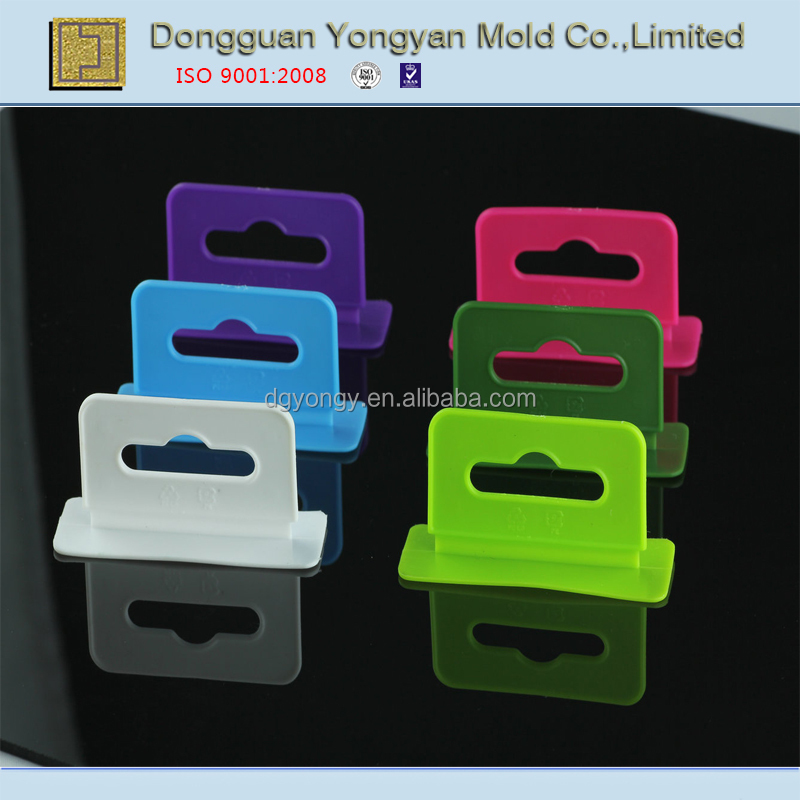 high quality injection molded packaging box plastic hang tab
