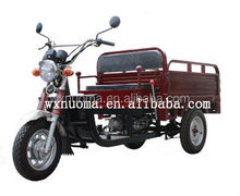 high quality competitive price Chinese 50cc three wheel cargo motorcycle with EEC