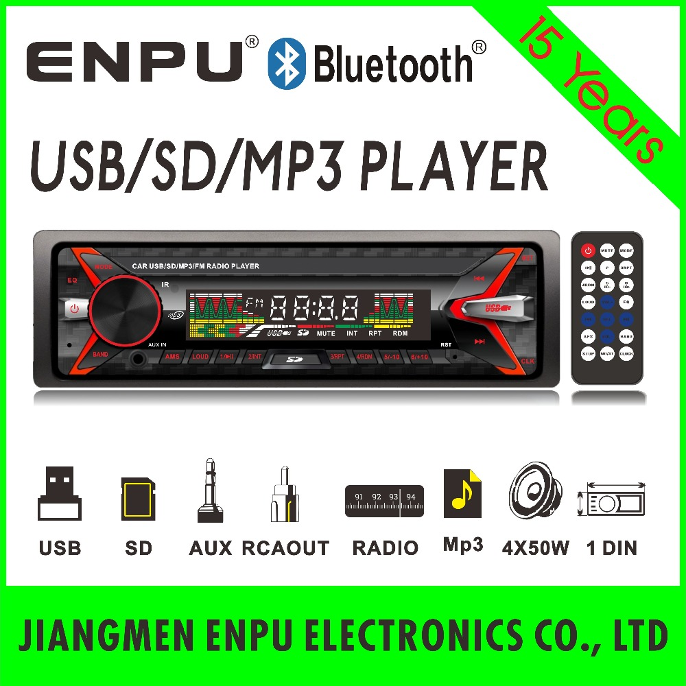 High Power Car Radio Stereo Player Bluetooth ISO Connector