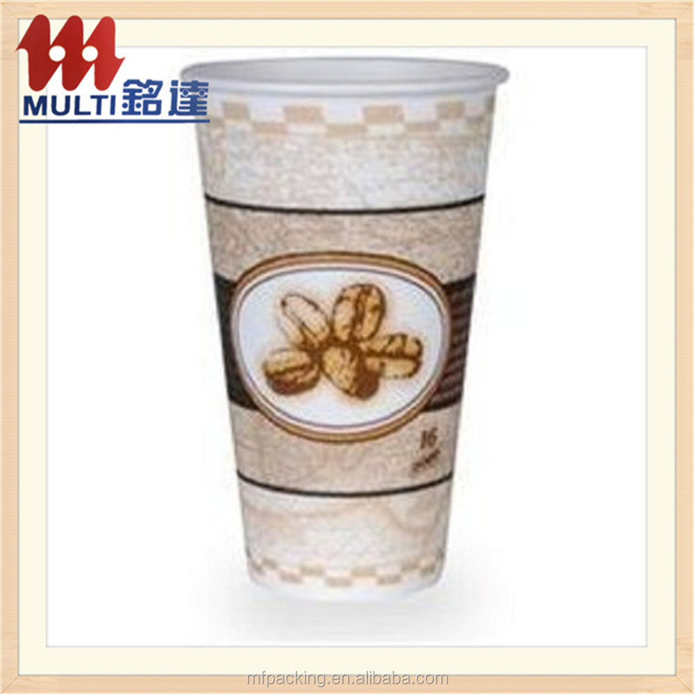 paper cup hot selling high quality vending machine paper cup customer logo printed disposable cup fan