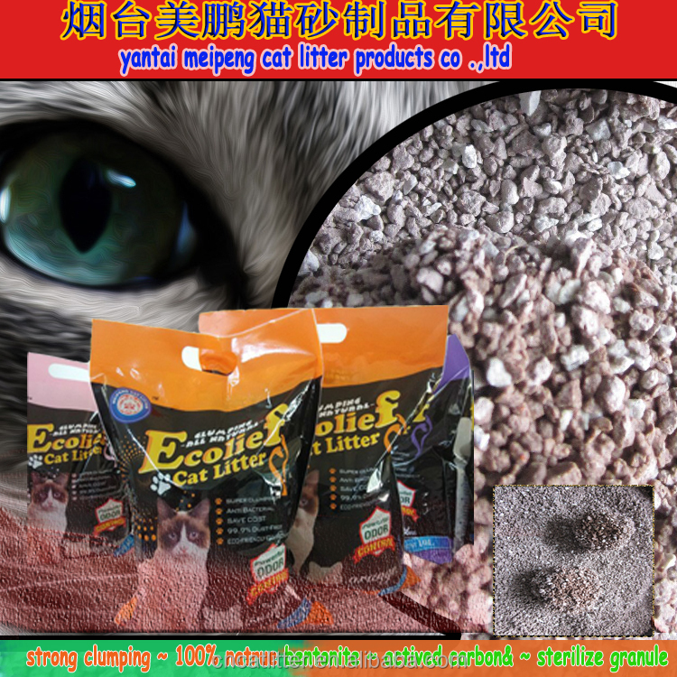 China best clumping strong quickly bentonite dust free cat litter for kitty pets clean and odor removal
