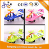Factory wholesale high quality cheap baby swing car children alibaba dot com