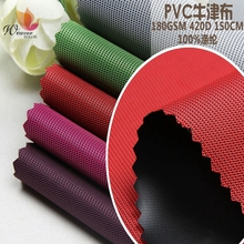 Good Quality FDY 420D Polyester PVC Jacquard Oxford Fabric Outdoor Supplies,Luggage,Tent Waterproof Oxford Fabric