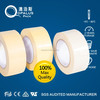Paintable Masking Tape