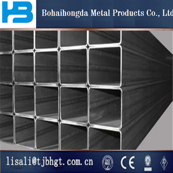 material safety data sheet of GALVANIZED STEEL SQUARE PIPE producing machine