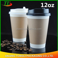 12oz disposable kraft paper cups with lid for hot coffee
