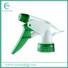 Yuyao Center High Quality Trigger For