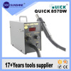 Quick 857DW bga hot air rework station / heat gun with imported brushless fan