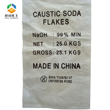 caustic soda flakes specifications naoh for paper making alkali
