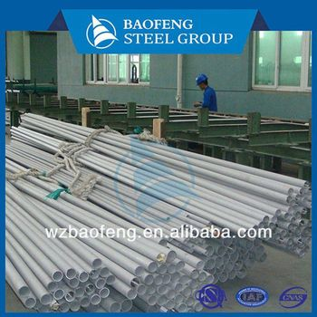 Stainless Steel Pipe For Interior Pipeline