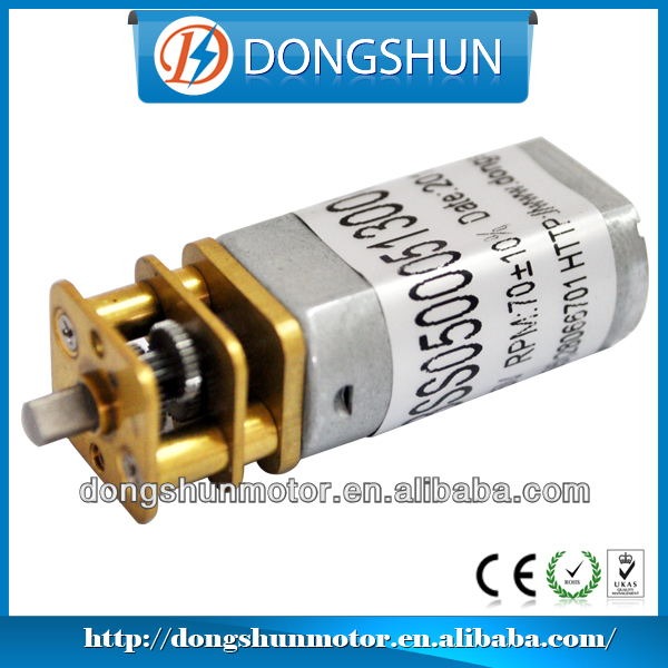 Geared dc motor 12v 50nm DS-13SS050