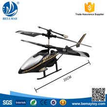 Hot sales V-Max 2.5CH RC Helicopter Radio Control Airplane Rc Toy Children kids