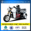 FL110ZK-B Full luck Passagers Tricycle