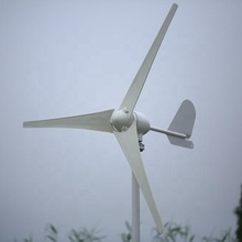 Small <strong>500w</strong> <strong>Wind</strong> <strong>Turbine</strong> Motor