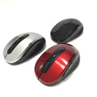 ARC Optical 6D Mouse High-Tech Wireless Mouse