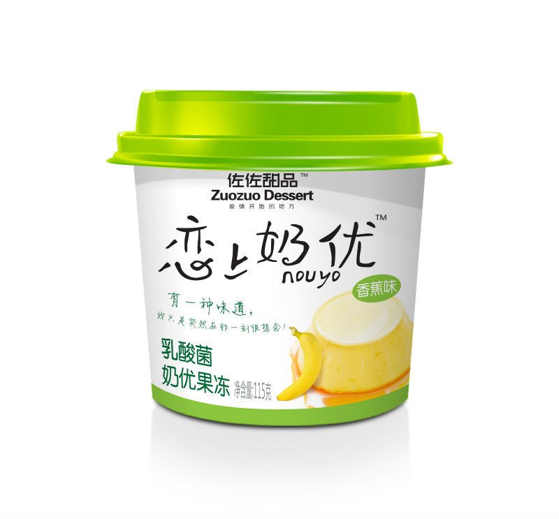 lactobacillus Nouyo 115g fruit cup jelly best selling products web