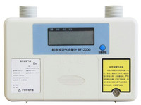 China supplier biogas ultrasonic gas flow meter for sale