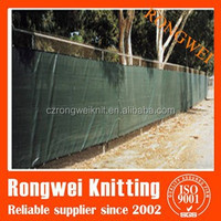 fence screen net/windbreak net