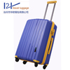 new design coloful high quality travel hard bags luggage suitcase