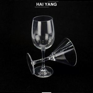 Hot Sales 250 ml/ 8.5 oz Plastic Wine Cup