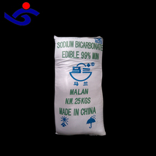 factory price of sodium bicarbonate food grade 99% baking soda