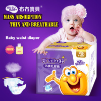 2016 cheap unique cosy waist disposable baby diaper