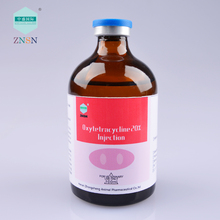 veterinary medicine Oxytetracycline 20% Injection,Tetracycline antibiotics