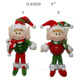 Mini baby Stuffed wholesale christmas elf doll ornament hangers decoration with small bell