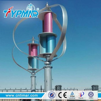 600W 1KW Magnet Vertical Windmill Home Wind Turbine
